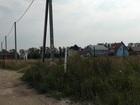 Новое фото Земельные участки Пос, Куликово, Зеленоградский р-н,30 (15+15) соток 68067654 в Калининграде
