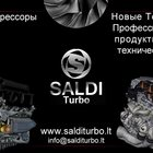 Ремонт турбин,продажа