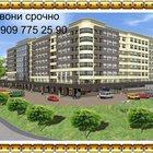 Продам 2-х комн квартиру 69,3 кв, м, Ленинградский район ул, Октябрьская