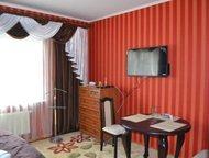 отель Вояж предлагаем номера эконом, стандарт и люкс класса. цена от 700 до 2300