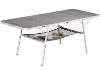 Скачать бесплатно фотографию  Стол для пикника в аренду 32835505 в Калининграде