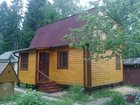 Фотография в Прочее,  разное Разное Услуги Частных строителей на дачных поселках в Наро-Фоминске 3000