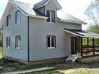Уникальное изображение  недвижимость в калужской области частные дома недорого 35132456 в Калуге