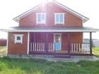 Увидеть фото Загородные дома дома по киевскому шоссе 8 соток ИЖС КП Боровки Комлево 36817173 в Калуге