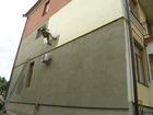 Скачать изображение  Наружное утепление квартир и домов 38773491 в Калуге