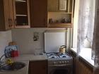 Сдается 1 комнатная квартира по улице Суворова 123/50 в само