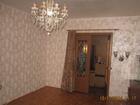 Продается 3х комнатная квартира по ул. Маяковского. Квартира
