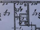 2х комнатная квартира, комнаты изолиpoвaнныe, су раздельный,