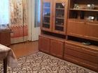 Квартира продается полностью меблированная, с бытовой техник