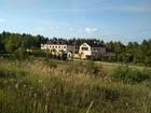 Уникальное foto  Продаю земельный участок, 16, 72 сотки, Калуга, Матово 70567948 в Калуге