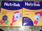 Смесь детская Nutrilak Нутрилак гипоаллергенная