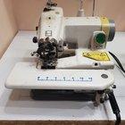 Потайная швейная машина
