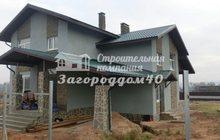 Куплю дом по Симферопольскому шоссе