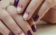 Нарашивание ногтей/гель-лак