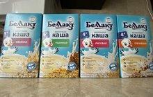 Каши молочные «Беллакт»