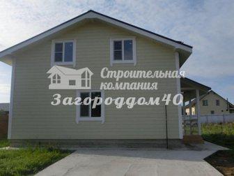 Скачать бесплатно foto Продажа домов Куплю дом по Симферопольскому шоссе 30859437 в Москве