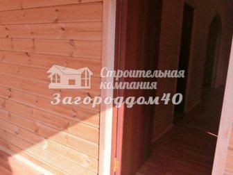 Просмотреть изображение Продажа домов Продажа дома Киевское шоссе, Киевское направление 30892977 в Москве