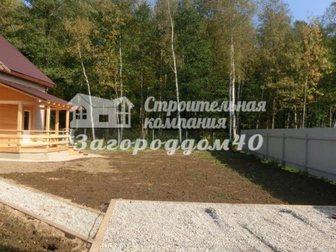 Просмотреть фото Продажа домов Продажа дома Киевское шоссе, Киевское направление 30892977 в Москве