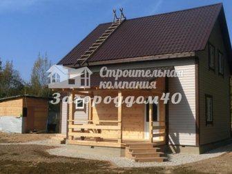 Увидеть изображение Продажа домов Продажа дома Киевское шоссе, Киевское направление 30892977 в Москве