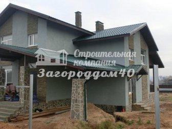 Скачать фото Загородные дома Куплю дом по Симферопольскому шоссе 30892996 в Москве