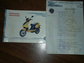 Новое фотографию Мото скутер 125сс 37730790 в Калуге