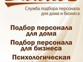 Уникальное изображение  Услуги сиделок 37804600 в Калуге