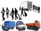 Фото в Услуги компаний и частных лиц Грузчики Услуги Газели от 3х до 5-ти м. высота фургона в Каменск-Уральске 299