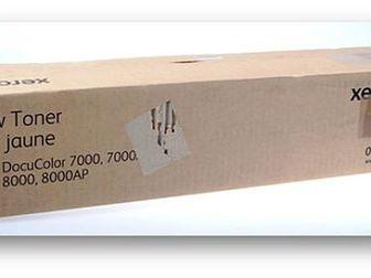 Новое foto Принтеры, картриджи Тонер-картридж желтый Xerox 7000/8000 33763992 в Каменск-Уральске