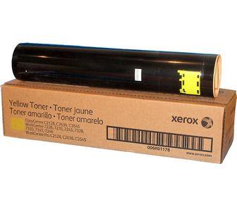 Изображение в Компьютеры Принтеры, картриджи Оригинальный желтый (yellow) тонер для цифровой в Каменск-Уральске 4700