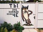 Фото в Снять жилье Гостиницы Сдаются чистые, уютные 1-2комн. квартиры в Карпинске 800