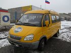 ГАЗ 3221 (Микроавтобус) Фургон в Карталы фото