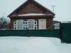 Свежее foto Продажа домов Продам дом 43 кв 38468576 в Карталы