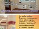 Уникальное фотографию  Установка дверей 8 951 454 26 09 60746075 в Карталы