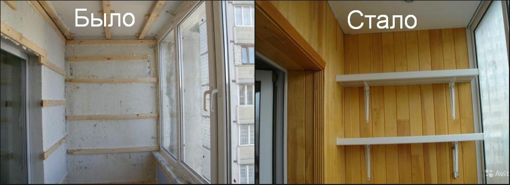 Обшивка балконов и лоджий. казань.