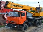 Уникальное foto Автокран Аренда автокрана 25 тонн 32315117 в Казани