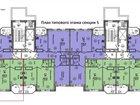 Увидеть foto Квартиры в новостройках 1-к квартира в ЖК Взлетная полоса 32421239 в Казани