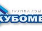 Скачать фото Вакансии Региональный представитель по оптовым продажам 32499424 в Казани