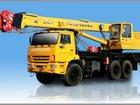 Изображение в Авто Спецтехника Технические характеристики:  Базовое шасси в Казани 5900000