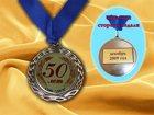Изображение в Услуги компаний и частных лиц Рекламные и PR-услуги Юбилейные медали – особенно красивые и сложные в Казани 0