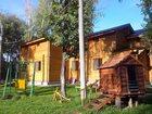 Фото в   Сдаю комфортабельные дома на живописном берегу в Казани 1000