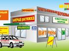 Фото в Услуги компаний и частных лиц Рекламные и PR-услуги Цель нашей работы – это развитие и поддержка в Казани 4000