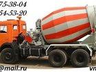 Скачать бесплатно фото Автосервис, ремонт Запчасти для автобетоносмесителей 34663006 в Казани