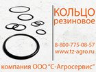 Просмотреть foto  Кольца резиновые ГОСТ 35693055 в Казани