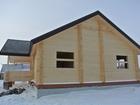 Фотография в Строительство и ремонт Строительство домов Производим и продаем профилированный брус в Казани 10000