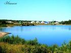 Фото в Недвижимость Земельные участки Продаётся земельный участок п. Званка (пестречинский в Казани 1400000