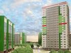 Фото в Недвижимость Продажа квартир Продам 3-хкомнатную улучшенку по ул. Мамадышский в Казани 4590000
