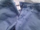 Фотография в   Мужские джинсы. Голубой цвет не ношеные. в Казани 450