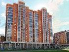 Фотография в Недвижимость Продажа квартир Узнайте 7 причин в пользу покупки именно в Казани 7350000