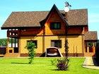 Увидеть фото  Уютный дом с настоящей русской баней на полгектарах собственного рая, рядом с дубовым лесом и рекой Мёша, 66374428 в Казани