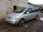 Volkswagen Sharan Минивэн в Казани фото